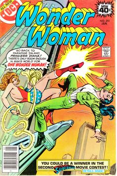 Wonder Woman 1942-1986 1st Series DC 251  January by ViewObscura