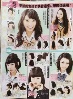 Popteen April 2014 Black hair color styles, long, medium, and short length