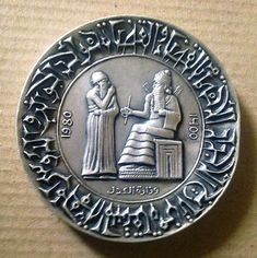 أرشيف التراث العراقي السياسي والأجتماعي وكل ما يتعلق - الصفحة 2 Iraqi People, Baghdad Iraq, Cradle Of Civilization, Old Money, Coins, The Past, History, Kids Rooms, Stamps