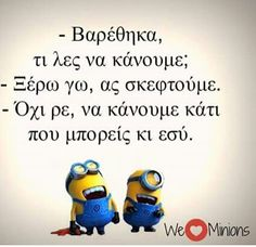 funny, greek, and quotes εικόνα Funny Greek Quotes, Greek Memes, Super Funny Quotes, Funny Picture Quotes, Funny Photos, Minion Humour, Minion Jokes, We Love Minions, Funny Jokes