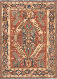 Hand woven Nomad Dark Copper, Ivory Wool Sumak $1,666.00 Elegant Russian hand-embroidered kilims and sumaks made in Tajikistan.