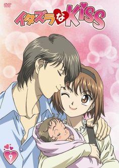 Itazura na Kiss Photo: Itazura na Kiss Anime Shojo, Anime K, Shoujo, Anime Love, Itazura Na Kiss, Los Kiss, Fire Emblem Azura, Happy Kiss Day, Chibi