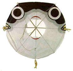 JAPANESE KITE COLLECTION Japanese Mask, Japanese Toys, Kite Making, Go Fly A Kite, Tent Lighting, Paper Light, Japan Art, Paper Toys, Tents
