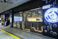 Mou Mou Club by Mas Studio at Amoy Plaza, Hong Kong. Visit City Lighting Products! https://www.linkedin.com/company/city-lighting-products