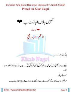 Tumhain Jana Ijazat Hai novel season 2 by Amrah Sheikh Romantic Novels To Read, Romance Novels, Kitchen Furniture, Furniture Design, Bano Qudsia Quotes, Quotes From Novels, Urdu Novels, Urdu Poetry, Reading Online