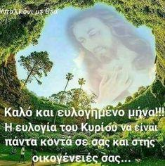 Prayers, Greek, Art, Art Background, Kunst, Prayer, Beans, Performing Arts, Greece