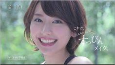 『ガッキーこと新垣結衣のすっぴんメイク可愛いすぎwwwww ※雪肌精CM動画・画像あり』の画像B11