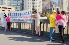 On April 25, 2018, a Wall of Courage was constructed across the Princes Bridge in Melbourne, Australia. In doing so, the participants remembered the Chinese Falun Gong practitioners who protested in Beijing on that day in 1999. Elsewhere across the…