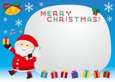 フリーイラスト サンタクロースとプレゼント袋の飾り枠