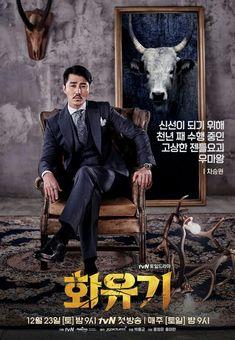 Hwayugi poster, t-shirt, mouse pad Big Bang Top, Gu Family Books, Drama Fever, Horror, Jung Yong Hwa, Dave Matthews, French Films, Romance, Indie Movies