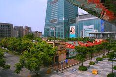 Taipei 101 Plaza