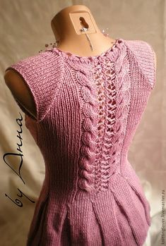 "Knitted Vest ""Lilac"". Vest Hand made. Russian Bespoke Knitting site. Lovely detailing down the back!"