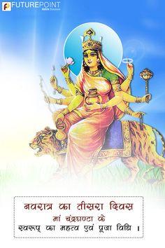 तीसरा दिन नवरात्री का कैसे करे माँ चंद्रघंटा की आराधना।?जानिए ।    #happynavratri #tisranavratri #27march Navratri Puja, Movie Posters, Movies, Art, Art Background, Film Poster, Films, Movie, Kunst