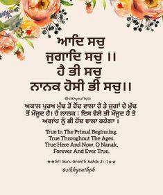 Sikh Quotes, Gurbani Quotes, Life Quotes Pictures, Punjabi Quotes, True Quotes, Guru Granth Sahib Quotes, Sri Guru Granth Sahib, Guru Nanak Ji, Nanak Dev Ji