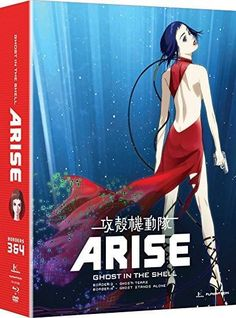 Ghost in the Shell: Arise - Borders 3 & 4