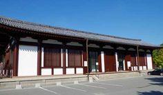 Kofukuji National Treasure museum, Nara