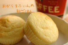 私のお気に入り、おからマフィン。 - 千種の、ほんまにうまいもんだけ。 Sweets Recipes, Bread Recipes, Diet Recipes, Cooking Recipes, Desserts, Healthy Baking, Japanese Food, Muffin, Food And Drink
