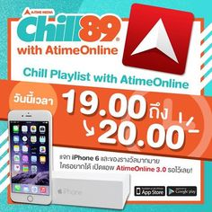 Time Schedule for play games in chill 89 radio station to win iPhone 6 // Facebook and Instagram banner for AtimeOnline 3.0 application ios android