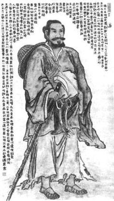 Zhang Sanfeng : The Wudang Taoist school. 12th century Tai Chi Chuan