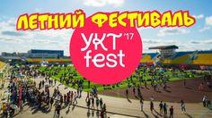 ВЛОГ Молния Иван На Фестивале! | Видео Для Детей! 0+