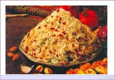 persian food recipes with pictures | shirin polow - shirin polow