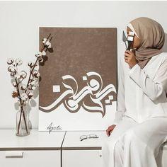 Arabic Calligraphy Art, Arabic Art, Art Painting Tools, Islamic Art Pattern, Islamic Paintings, Islamic Wall Art, Drawing, Crafts, Ideas