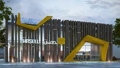 2018-Haseel Market on Behance