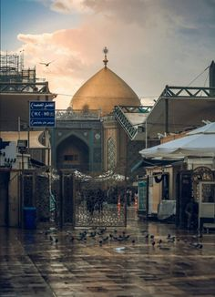 Karbala Iraq, Hussain Karbala, 3d Wallpaper Islamic, Islamic World, Islamic Art, Mecca Islam, Islam Quran, Pakistan Pictures, Medina Mosque