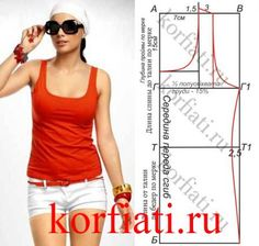 Pattern of women's T-shirts sleeveless Underwear Pattern, Lingerie Patterns, Dress Sewing Patterns, Clothing Patterns, Shirt Patterns, Pattern Sewing, Sewing Shirts, Sewing Clothes, Barbie Clothes