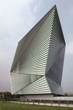 The Centre for Sustainable Energy Technologies building in China