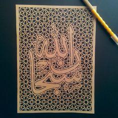 #Subhanallah #kaatı #katı #papercuting #art #islamicdesign #islamart #desen #calligraphyph #kağıtoyma #islam #designs #elsanatları #hat Islamic Art Pattern, Pattern Art, Chip Carving, Wood Carving, Metal Art, Wood Art, Arabic Decor, Islamic Calligraphy, Paper Cutting