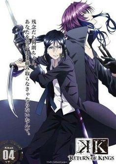 Kk Project, K Project Anime, Anime Oc, Anime Guys, Manga Anime, Missing Kings, Kaze No Stigma, Return Of Kings, Old Fan