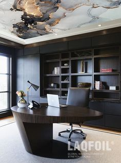 Home Offices Gallery - Laqfoil Modern Home Office Desk, Home Office Setup, Home Office Furniture, Office Ideas, Small Office, Office Spaces, Cheap Furniture, Furniture Design, Black Office