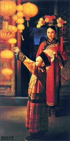 [Jiang+Guo+Fang+2.jpg]