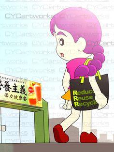 CYCartworks Portfolio 009 - created by Comic Yalcin Chen (陳右錚) -