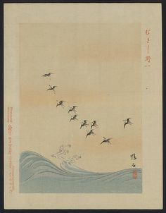 Title: Modern illustrated sheets with pictorial envelope. This is 6 of seven.  Date Published: Between 1870 and 1920. Medium: 7 prints: woodcut, color.
