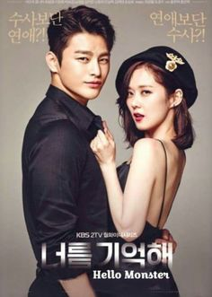 "Poster for Kdrama, ""I Remember You""! I'm waiting for this drama ! Drama Korea, Watch Korean Drama, Watch Drama, Korean Drama Movies, Korean Actors, Joo Won, Kdrama, Hyun Seo, Jang Nara"