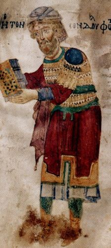 Protospatharios, Byzantine parade armour, Armenian, Byzantine courtier