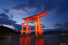 the Itsukushima Shrine, Hiroshima prefecture / This shrine is listed as a world heritage site. Places Around The World, Around The Worlds, Torii Gate, Japanese Landscape, Hiroshima, World Heritage Sites, Golden Gate Bridge, Meditation, Places To Visit