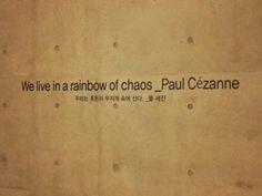 Jeju Art museum....  Picasso. Chagall. Cezane