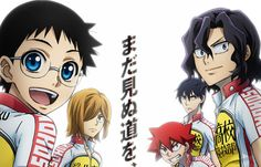 Yowamushi Pedal season 3 reveals official title and visual - http://wowjapan.asia/2016/09/yowamushi-pedal-season-3-reveals-official-title-visual/