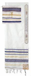 PRAYER SHAWL & MATCHING BAG