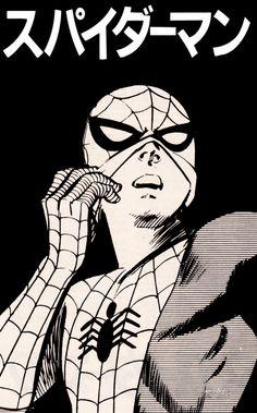 jthenr-comics-vault:   SPIDER-MAN by Ryoichi... - BETTY ♡ FELON