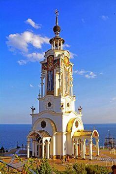 Church And Lighthouse, Crimea, Ukraine