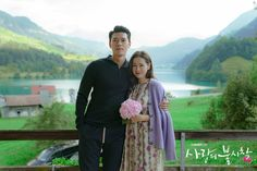 """tvN released a lot of lovely photo of the couple Hyun Bin and Son Ye Jin after happy ending in the drama """"Crash Landing On You"""" Princess Deokhye, The Last Princess, Kim Joo Hyuk, Jung Hyun, My Wife Got Married, Japanese Novels, Romance Film, Korean Drama Movies, Korean Dramas"""