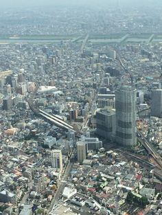 See Tokyo from the sky