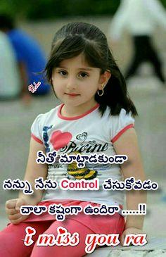 Love Fail Quotes, Sad Girl Quotes, Life Lesson Quotes, Life Lessons, Love Quotes In Telugu, Life Quotes Relationships, Disney Princess Movies, Love Failure, Failure Quotes