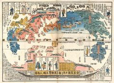 Japanese Map of the World and its People c. 1870.