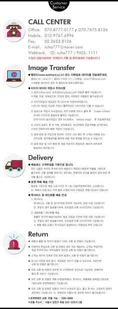 배너거치대 실사출력 제작 : 포토천 현수막 패트 : 광고물제작소