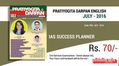 Pratiyogita Darpan English July 2016 for IAS Success Planner.